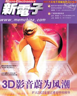 Micro-Electronics China (July)